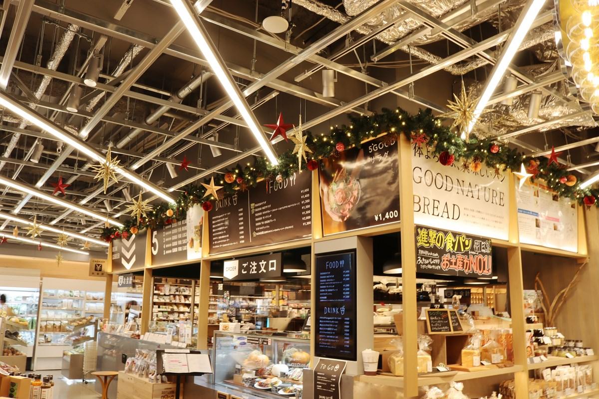 GOOD NATURE STATION クリスマスイベント