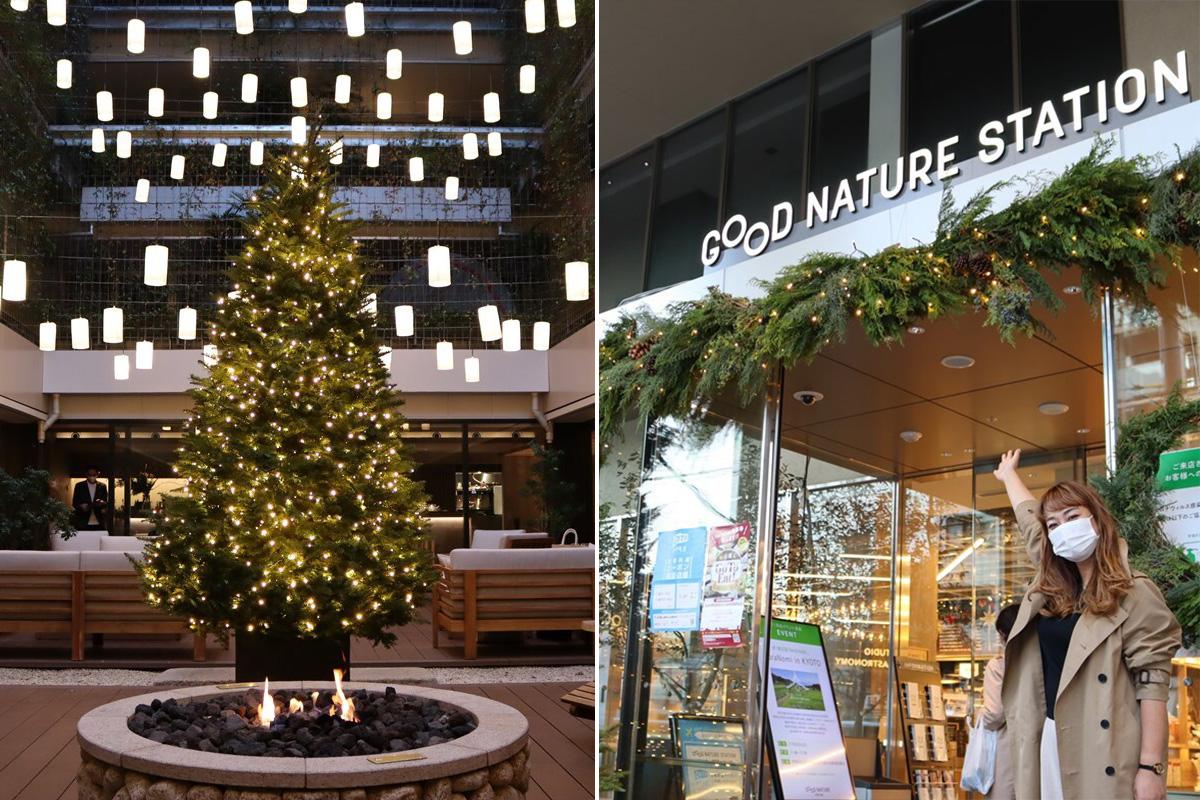 《京都クリスマス2020》大人デートにおすすめのスポットへ編集部が潜入!