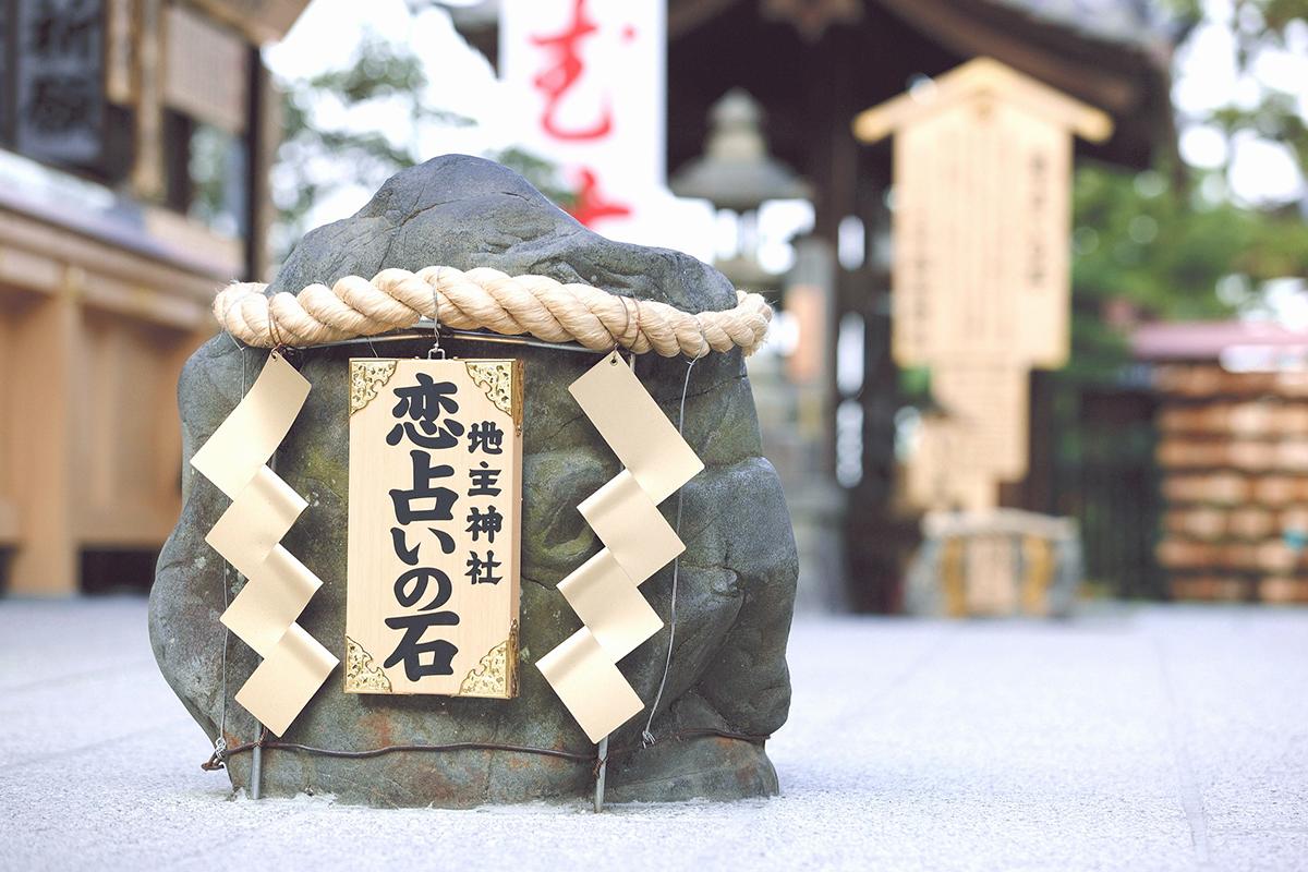 【京都】女性に人気のパワースポット神社7選!美人祈願や恋愛成就に