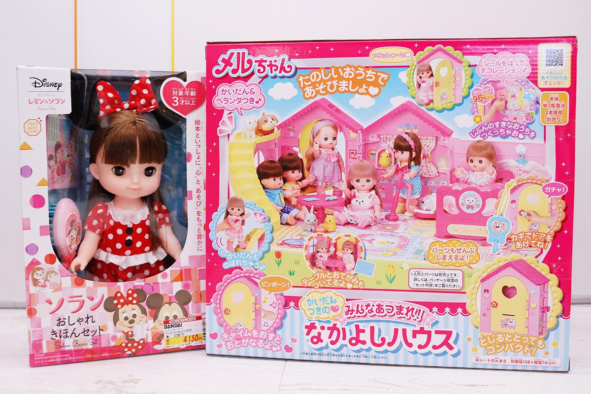 エディオンおもちゃ2歳女の子