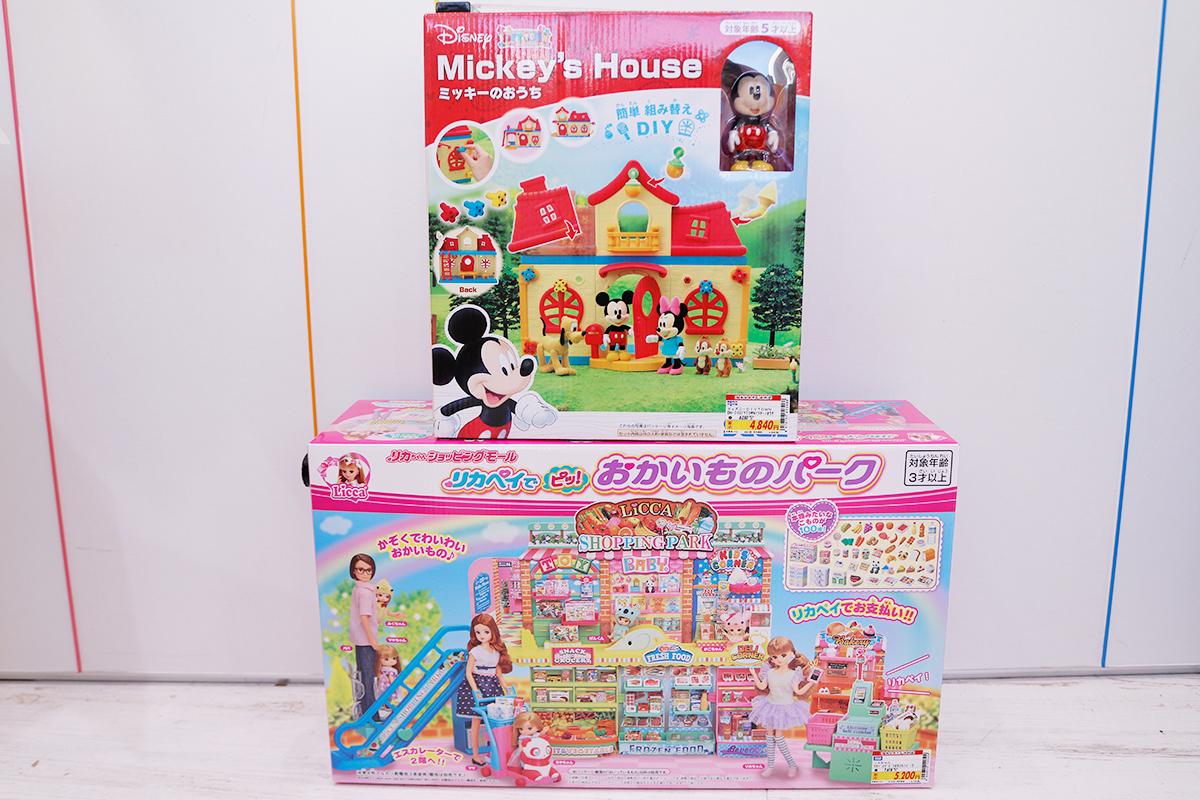 エディオンおもちゃ4歳女の子