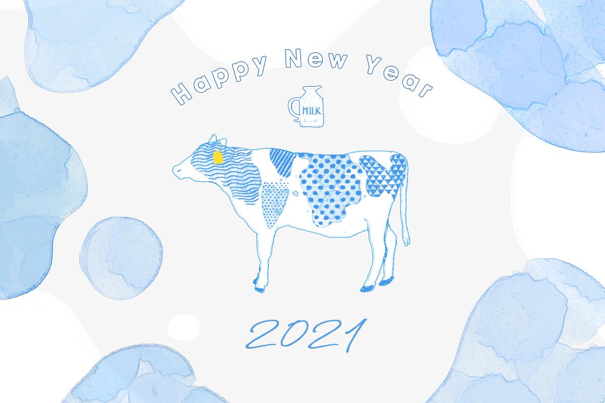 2020年もありがとうございました!Instagramで投稿できる《新年の挨拶》テンプレートをプレ…