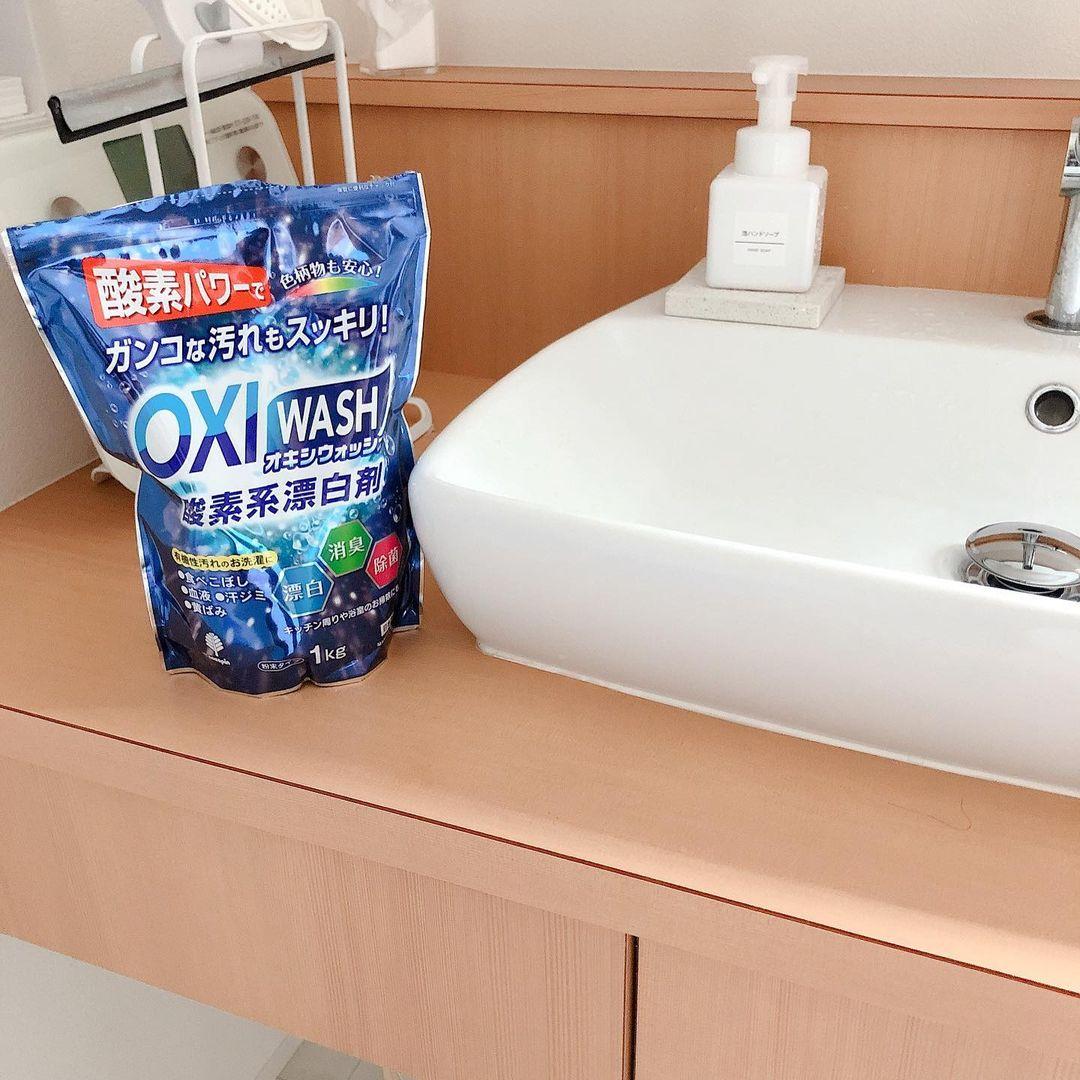 オキシ洗剤2