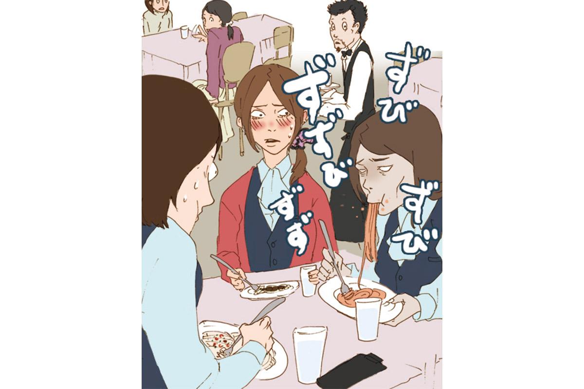 あなたの会社にも……!読者投稿「職場の困ったさん」10選【Reader's Voice vol.4…