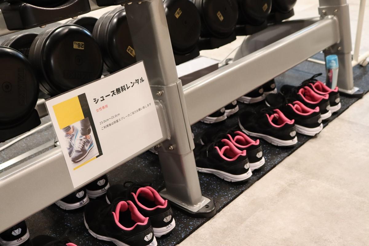 伊丹SFD24女性限定レンタル無料