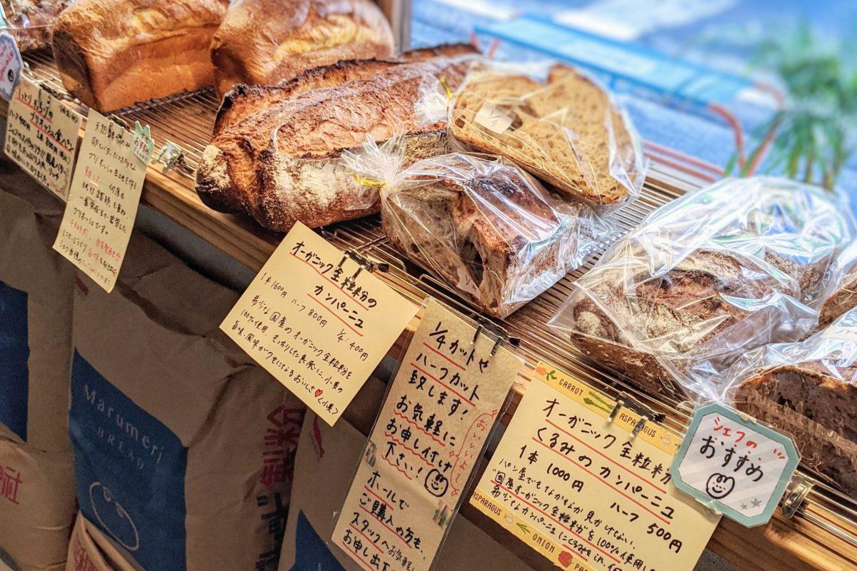 マルメリブレッド棚のパン