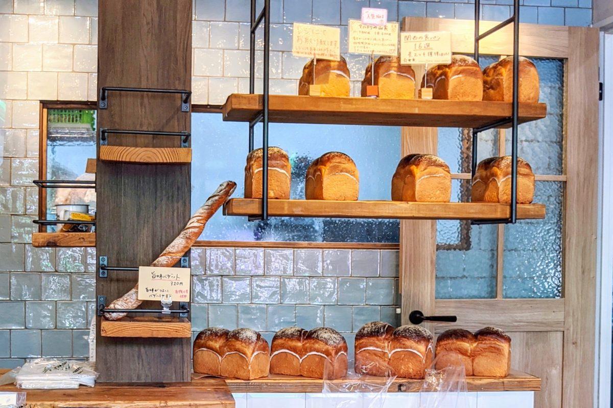 マルメリブレッド食パン