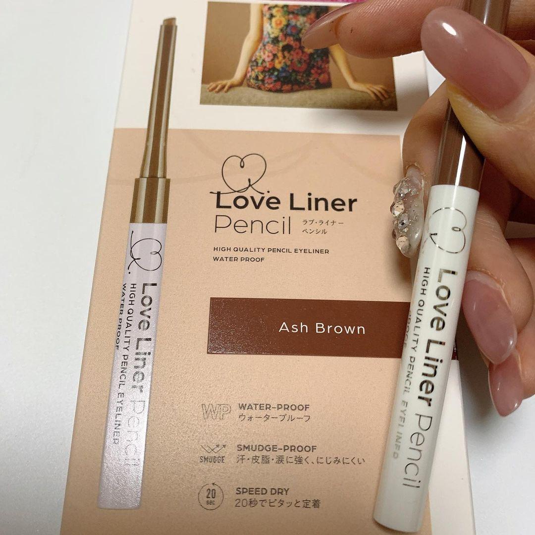 『Love Liner』の「ペンシルアイライナーR2」