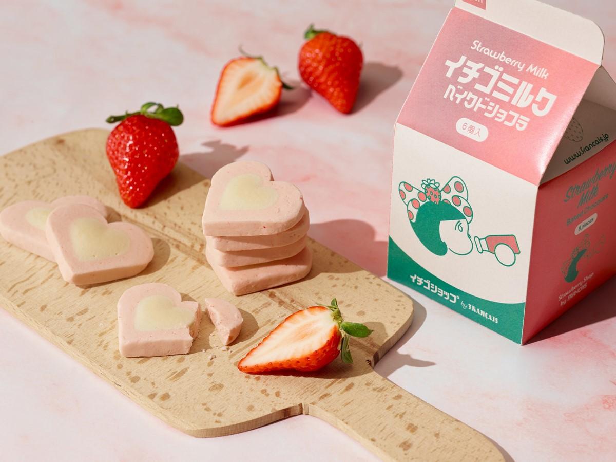 【大阪】『フランセ』の新ブランド『イチゴショップ by FRANCAIS』誕生