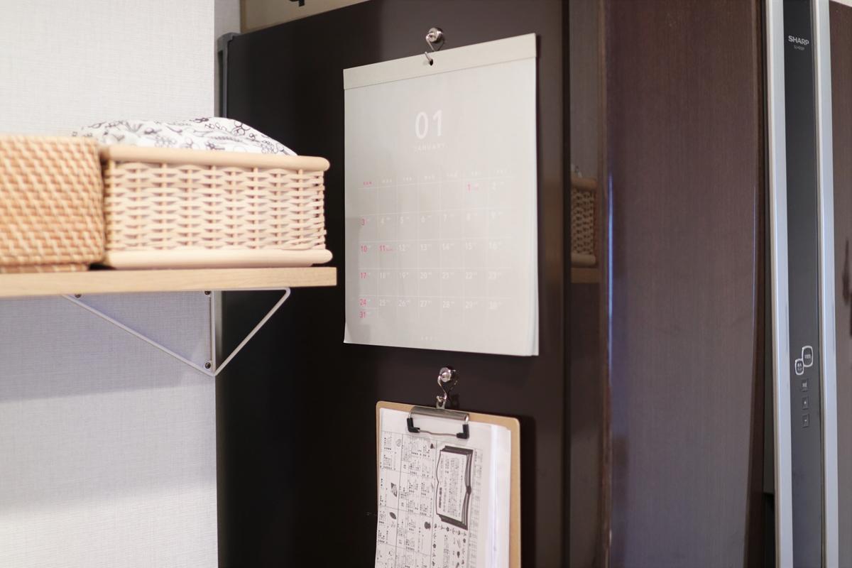 冷蔵庫にカレンダーやバインダーを吊るす
