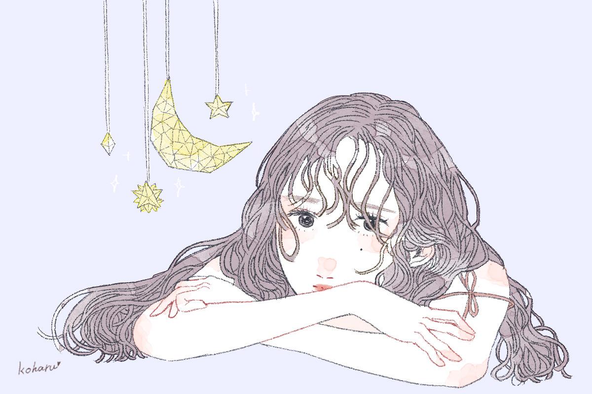 独身女子の寂しい夜の乗り越え方《不安に飲み込まれないために》