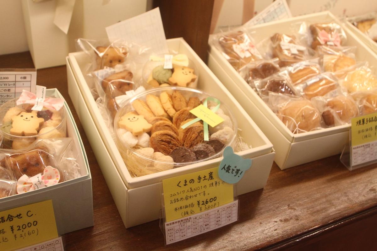 コム・シノワの焼き菓子