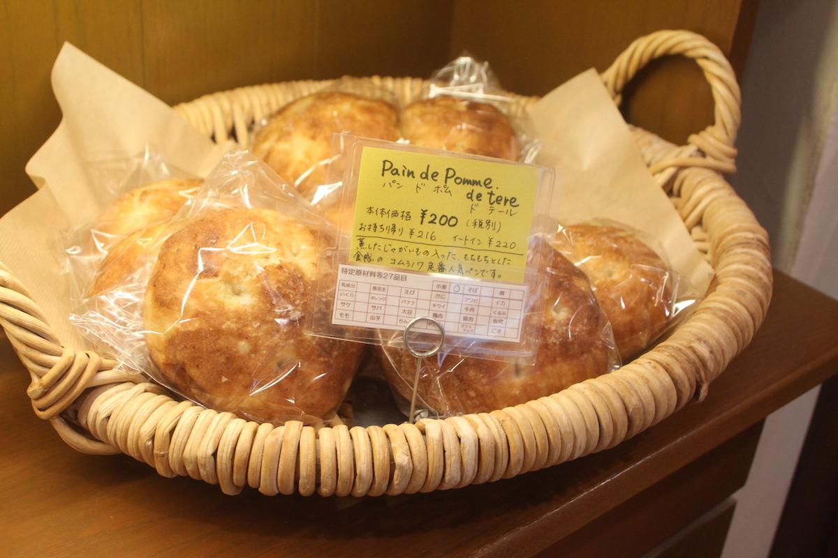 コム・シノワのパン・ド・ポム・ド・テール