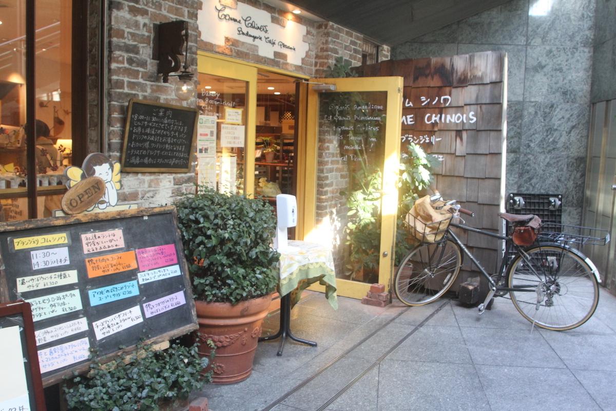【三宮】人気店「ブーランジェリー コム・シノワ」でいただくパンと焼き菓子