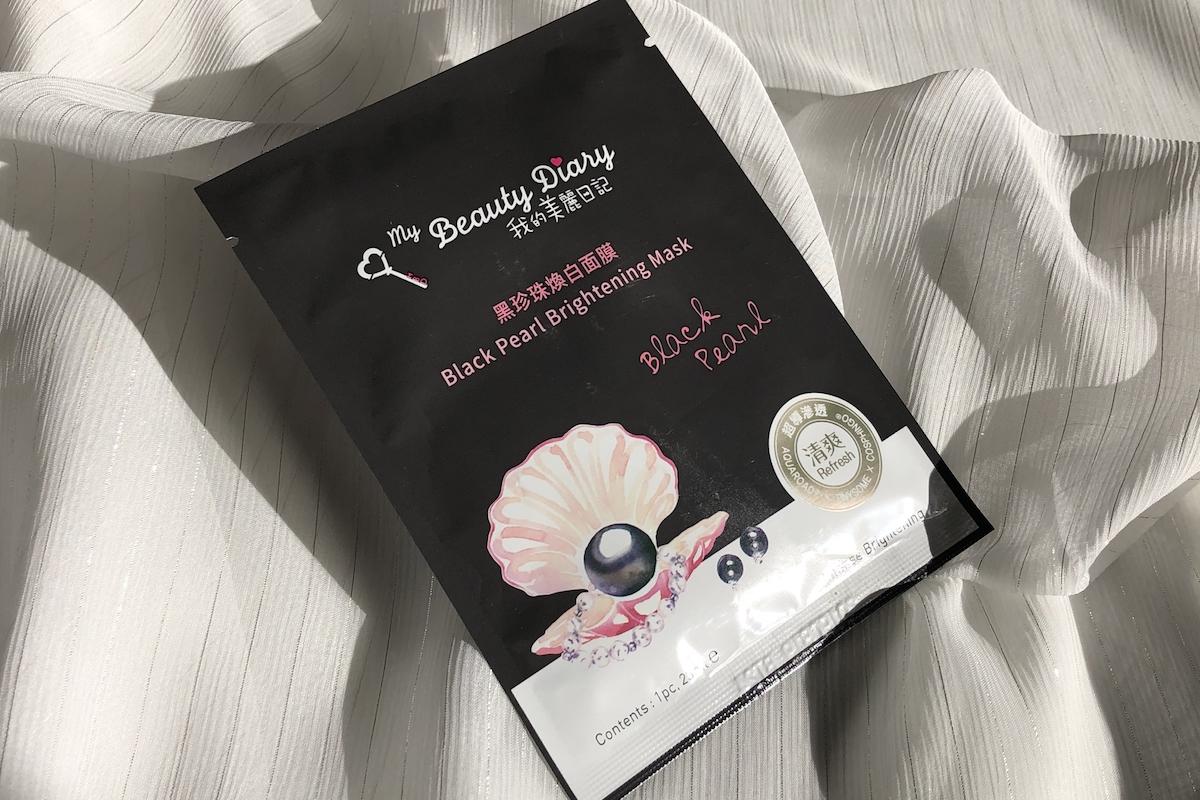 我的美麗日記の黒真珠マスク
