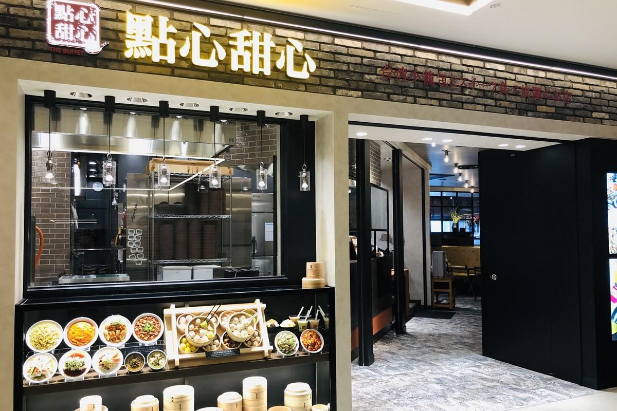 台湾料理食べ放題の人気店が関西初登場