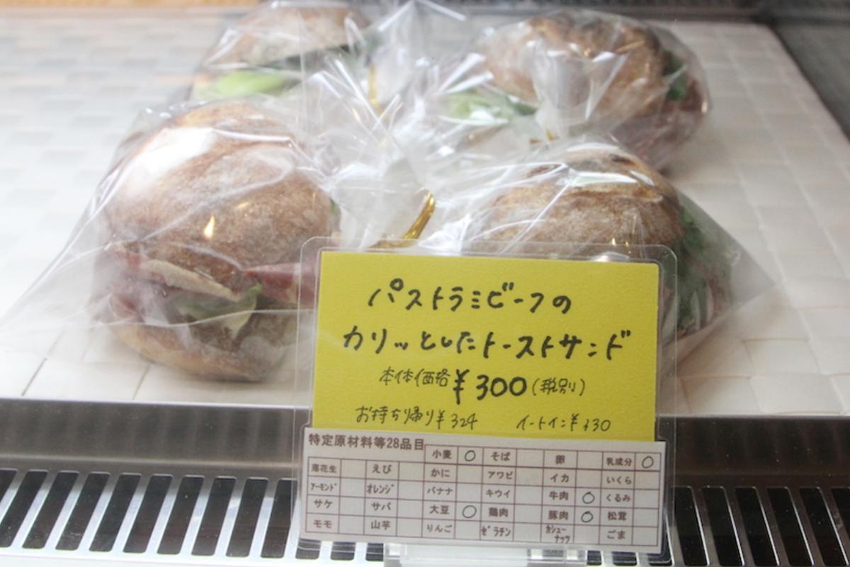 コムシノワのサンドイッチ