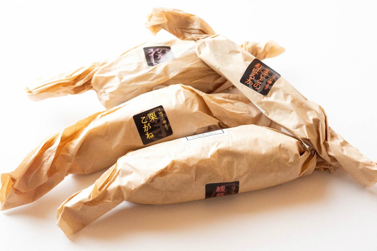 包装された4種類の焼き芋