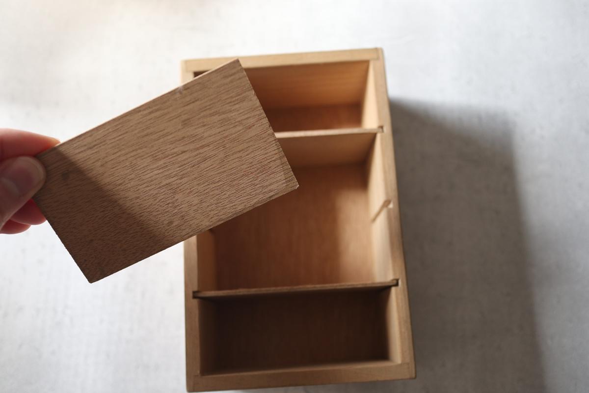 木製仕切りケース仕切り
