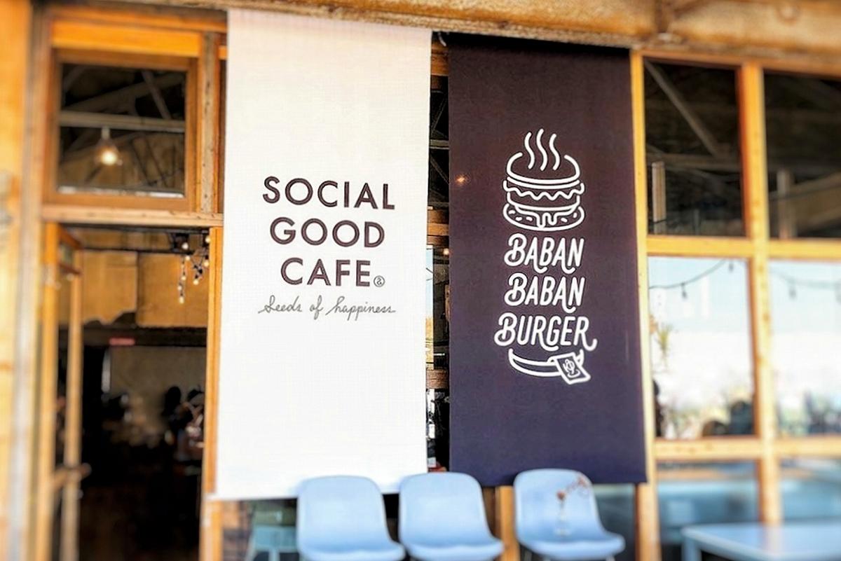 babanbabanburgerとsocialgoodcafe
