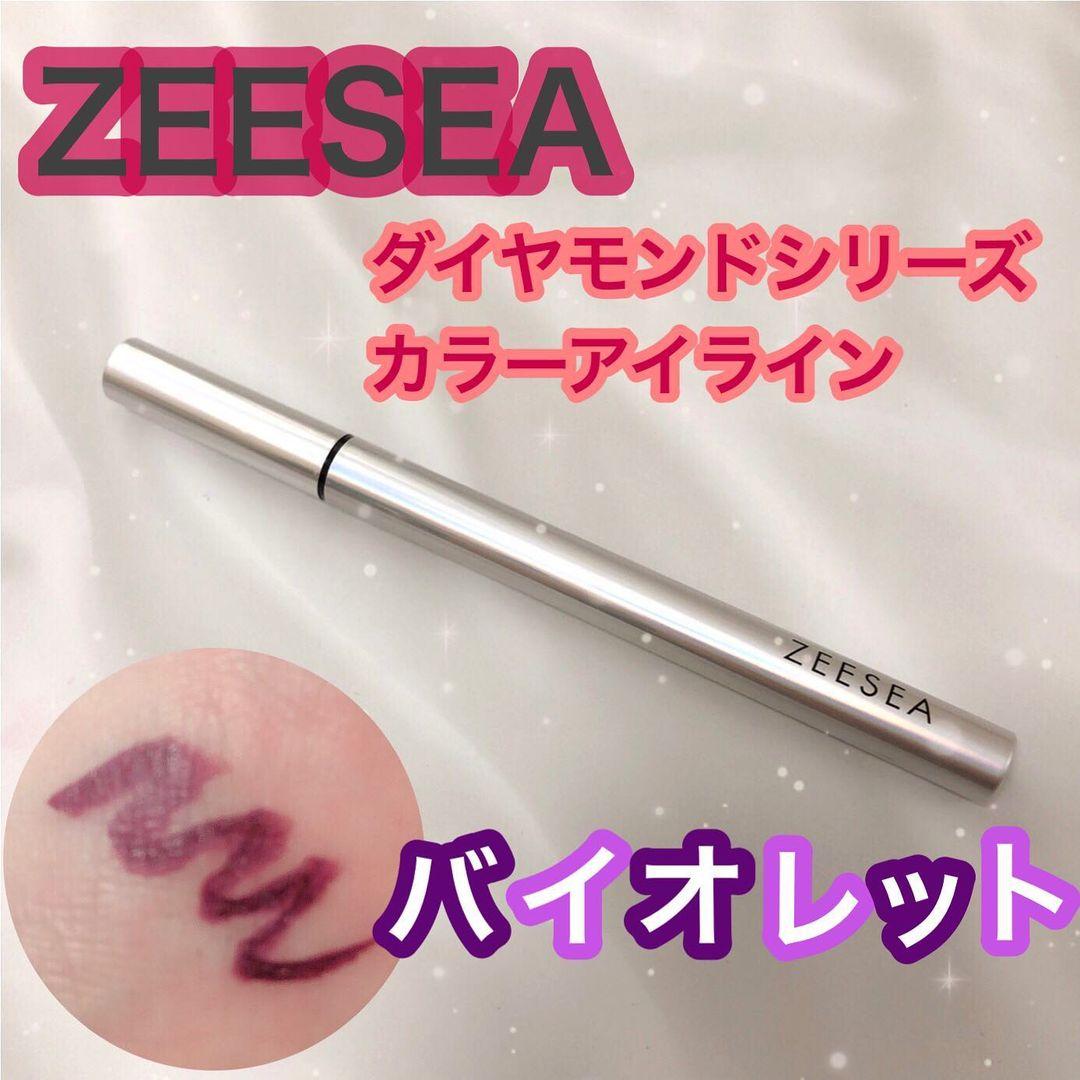 ZEESEAのダイヤモンドシリーズ カラーアイライン_バイオレット