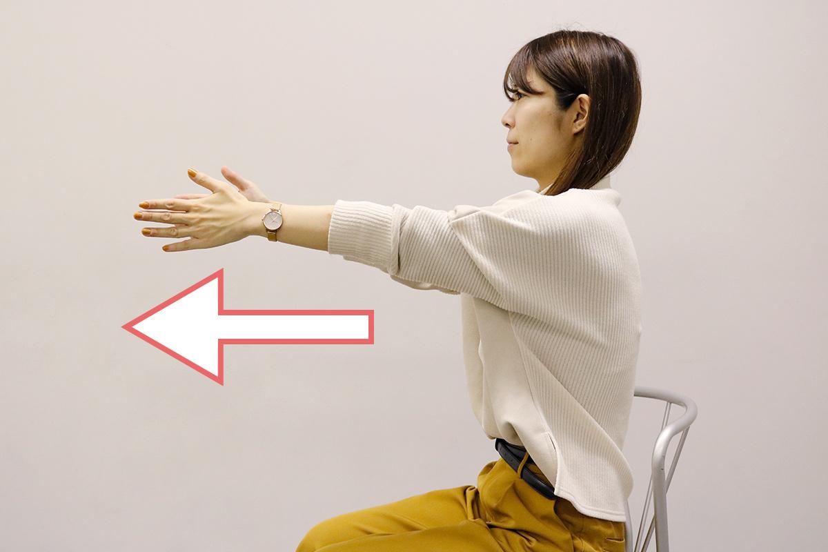 腕を前に出してストレッチしている女性