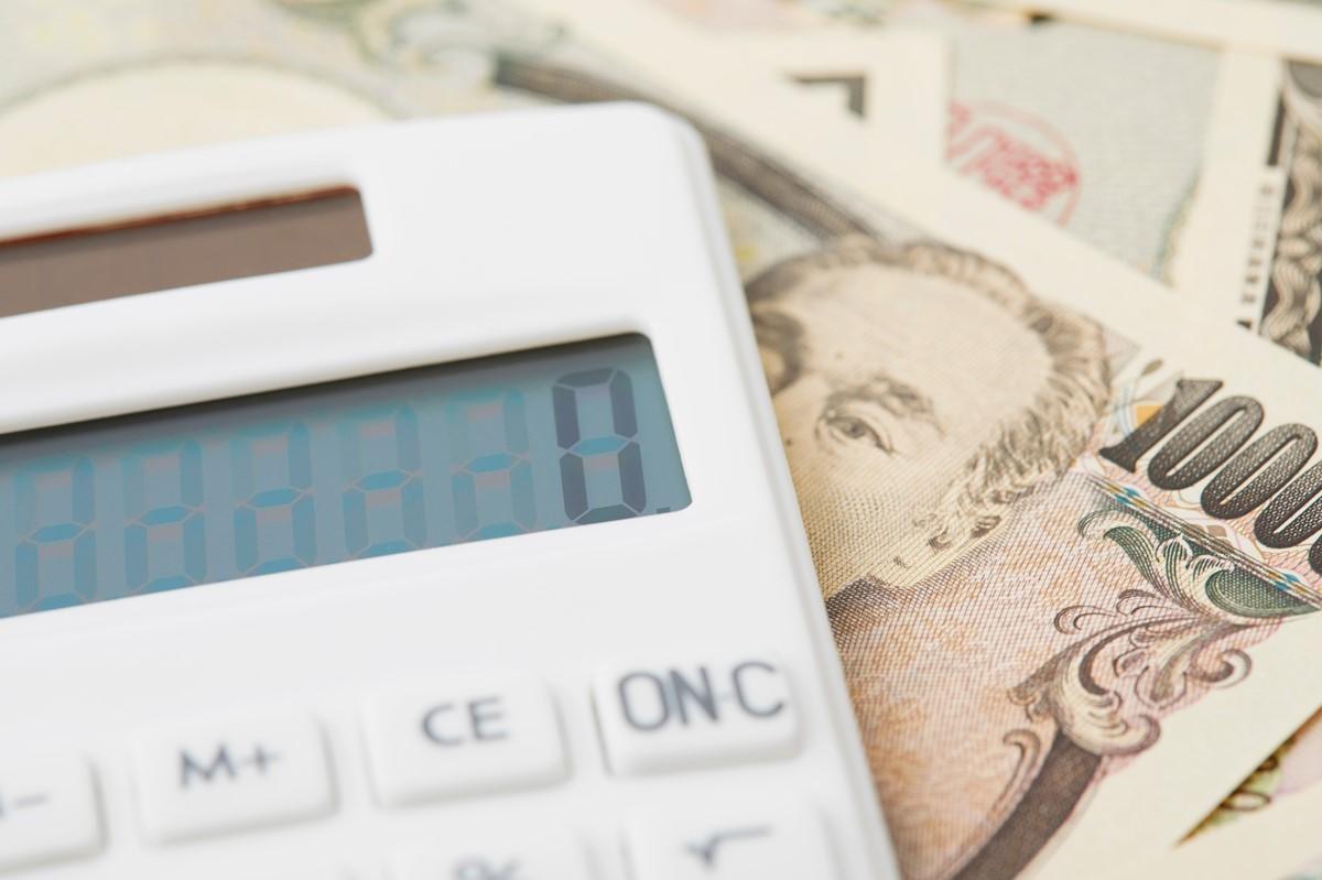 お金管理のおすすめ方法