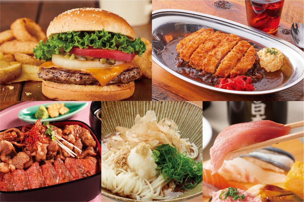 新大阪のフードコートエキマルキッチン