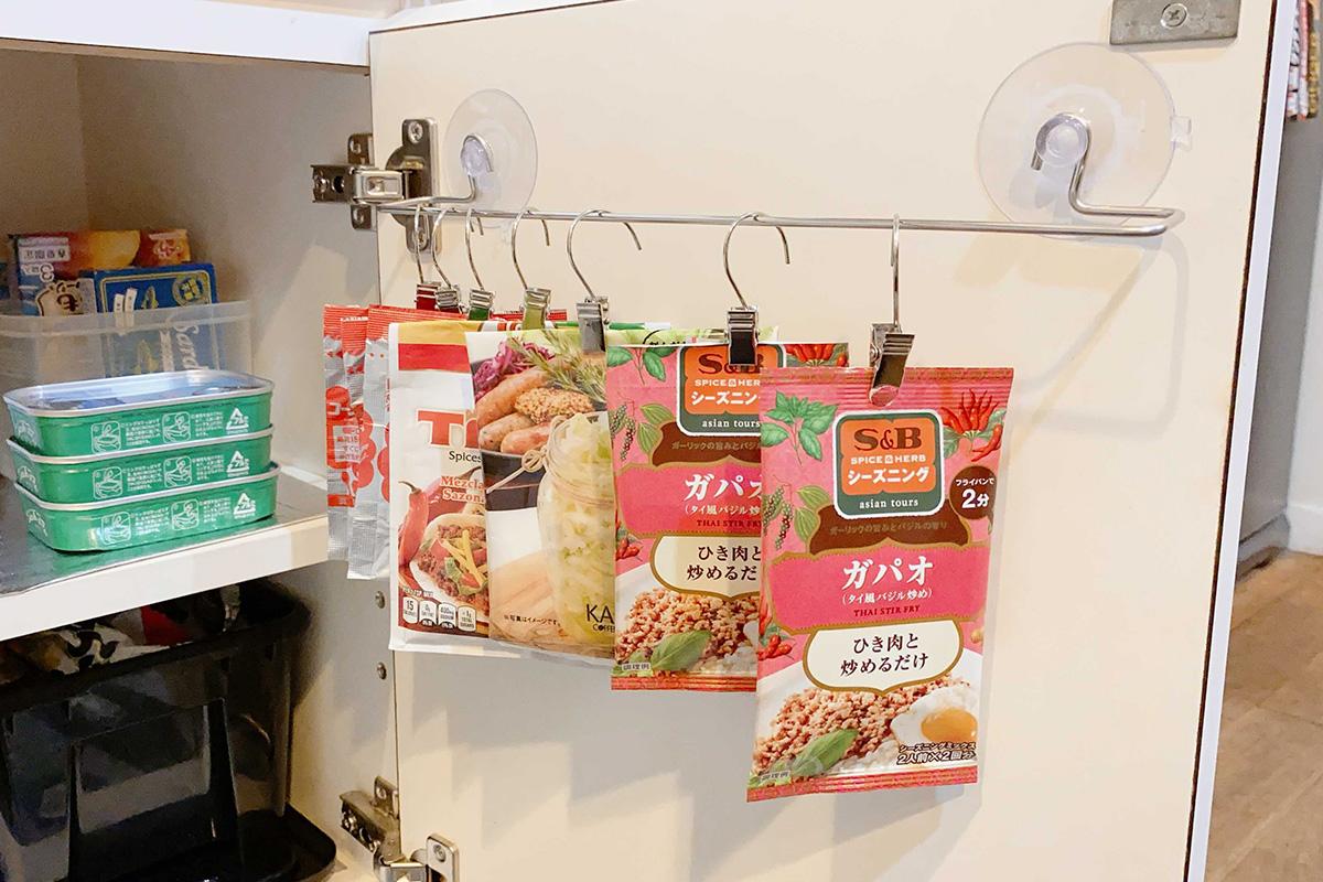【キッチン収納】100均で「調味料収納」の見た目や使いやすさをアップ!