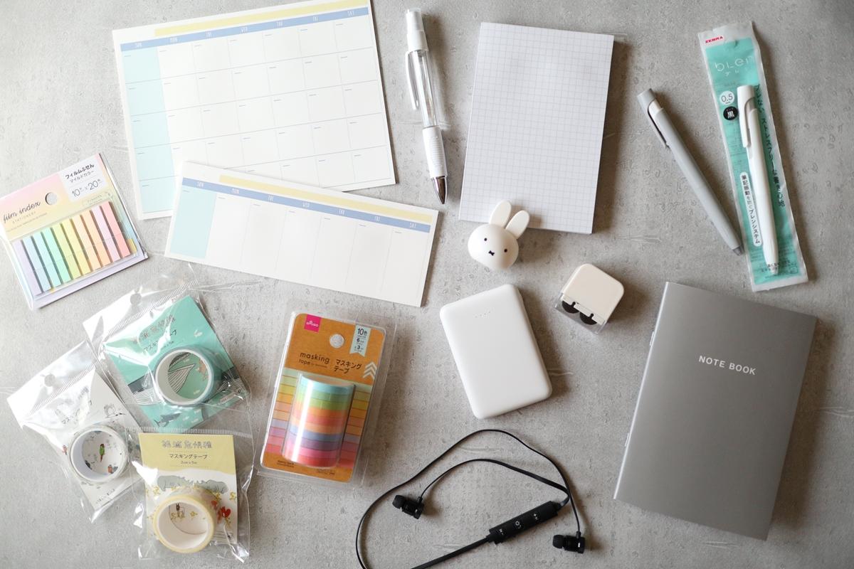 【連載】100均の文房具とガジェット類がシンプルおしゃれ!使い道アイデアも