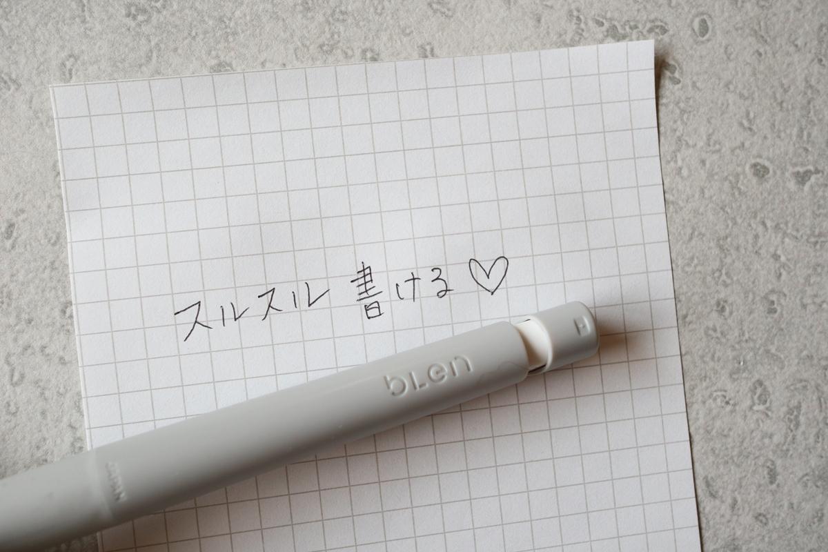 ボールペン書き味