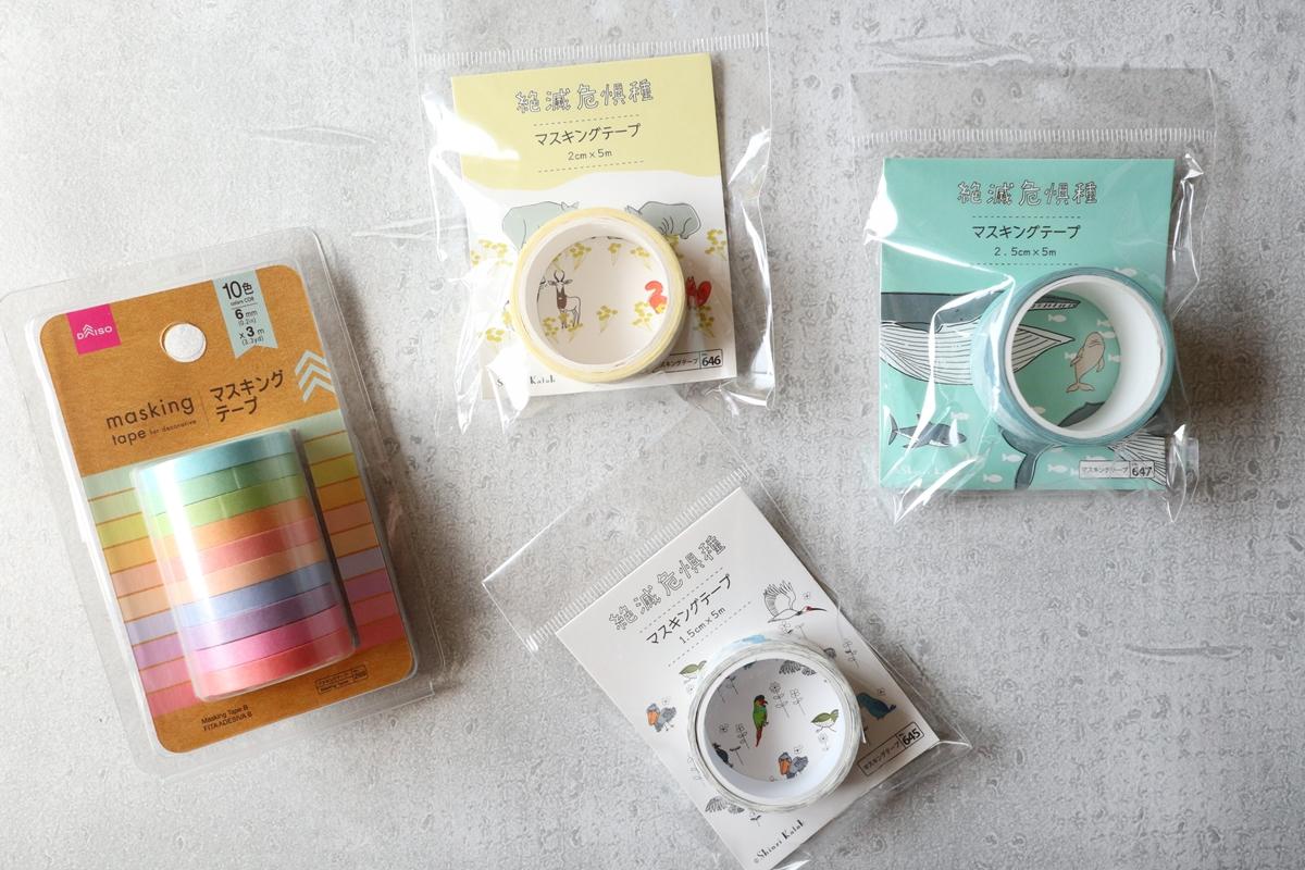「ダイソー」「マスキングテープ」各110円