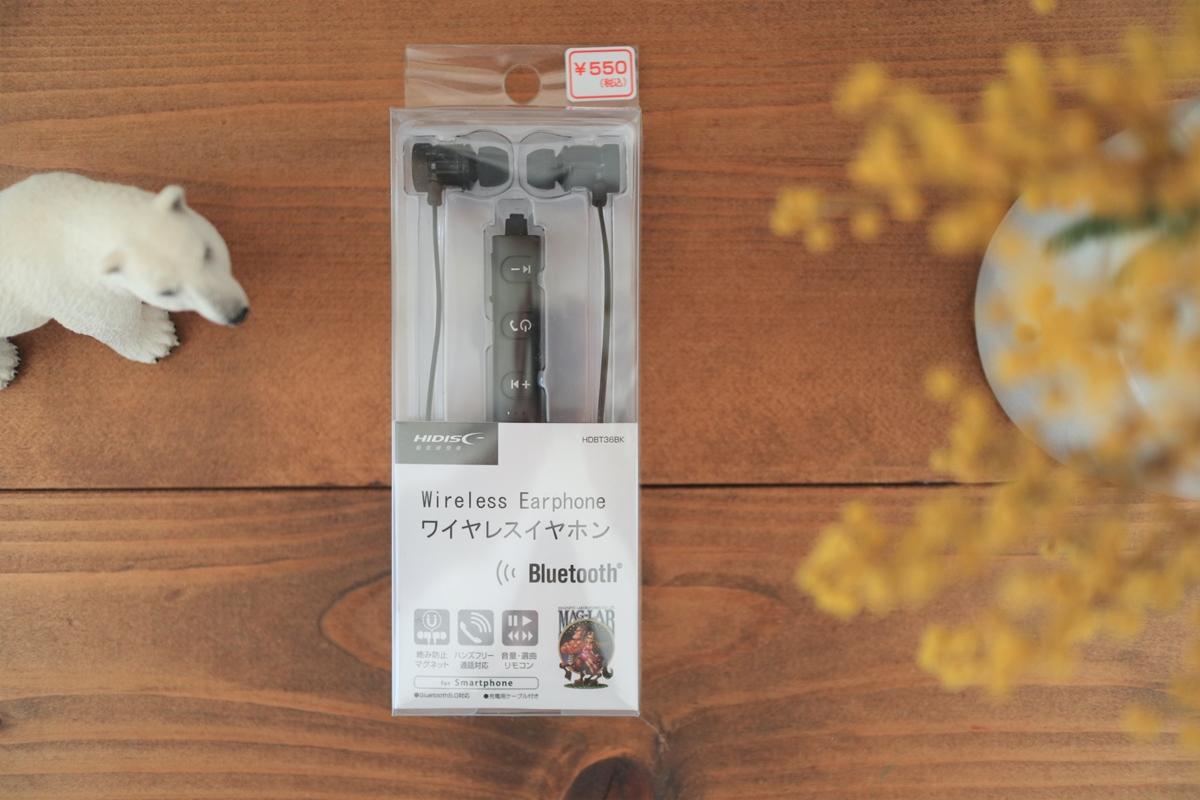 「キャンドゥ」「ワイヤレスイヤホン」550円