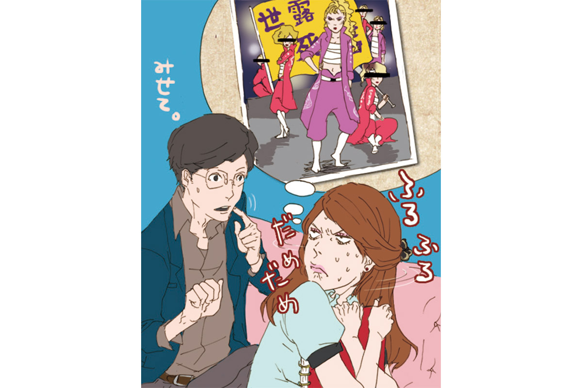 記憶をデリート!読者投稿「消してしまいたい過去」8選【Reader's Voice vol.51】