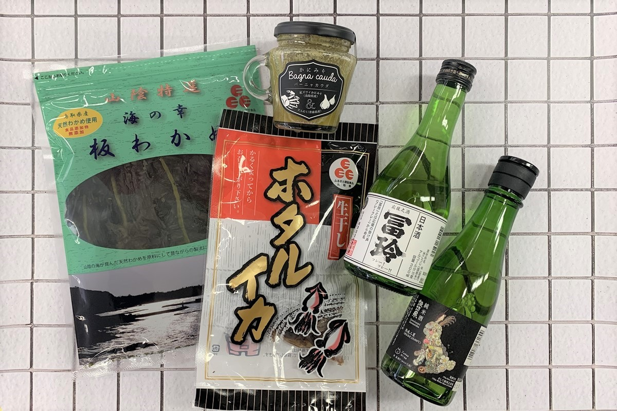 鳥取の日本酒とおつまみのセット
