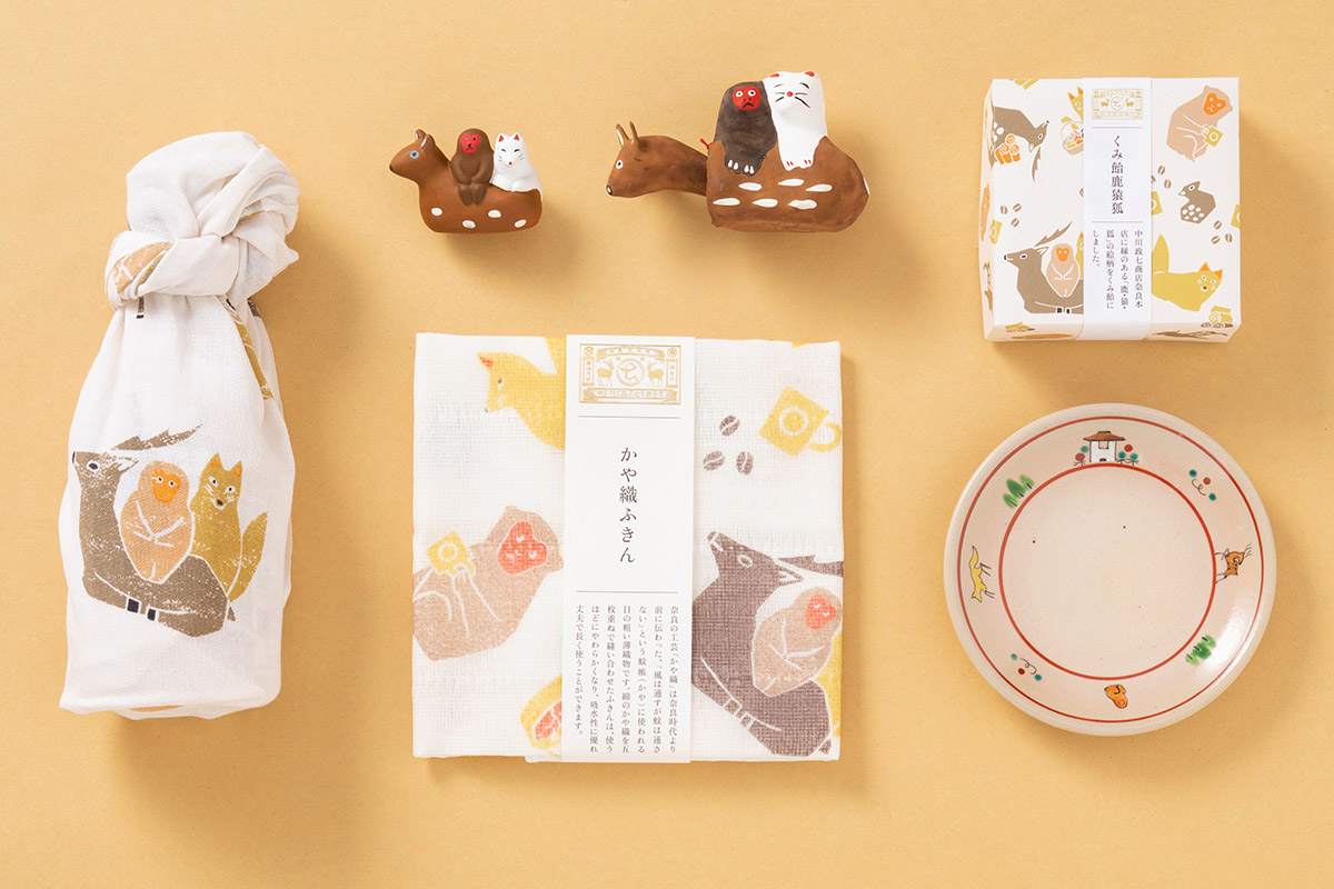 【奈良】中川政七商店が複合商業施設をオープン!かわいい限定商品も発売