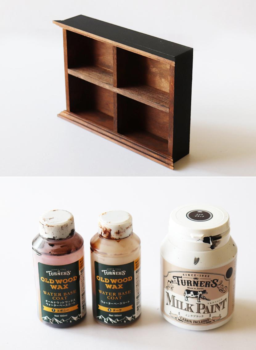 ペイントされた木製トレイと塗料
