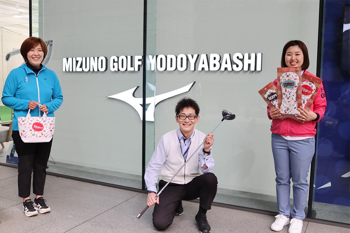 大阪のゴルフショップ「ミズノゴルフヨドヤバシ」でクラブやウエア探し