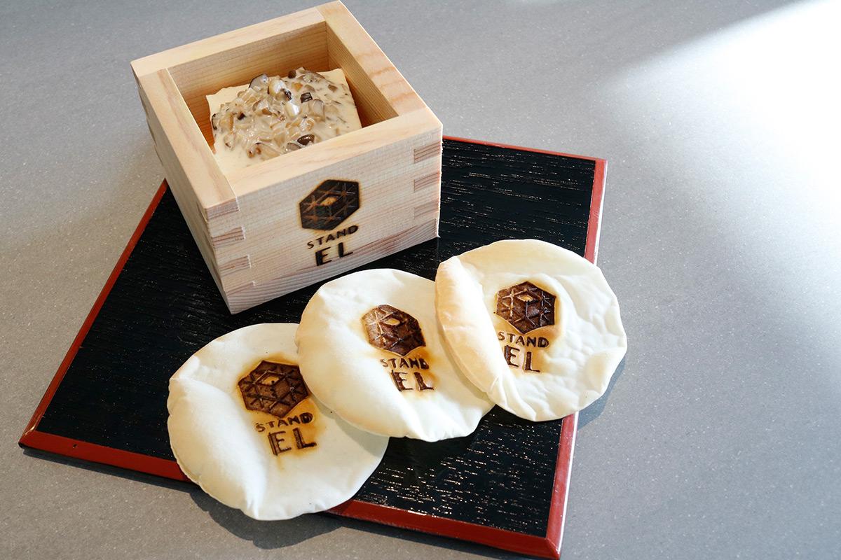 シェフのおすすめEL豆腐
