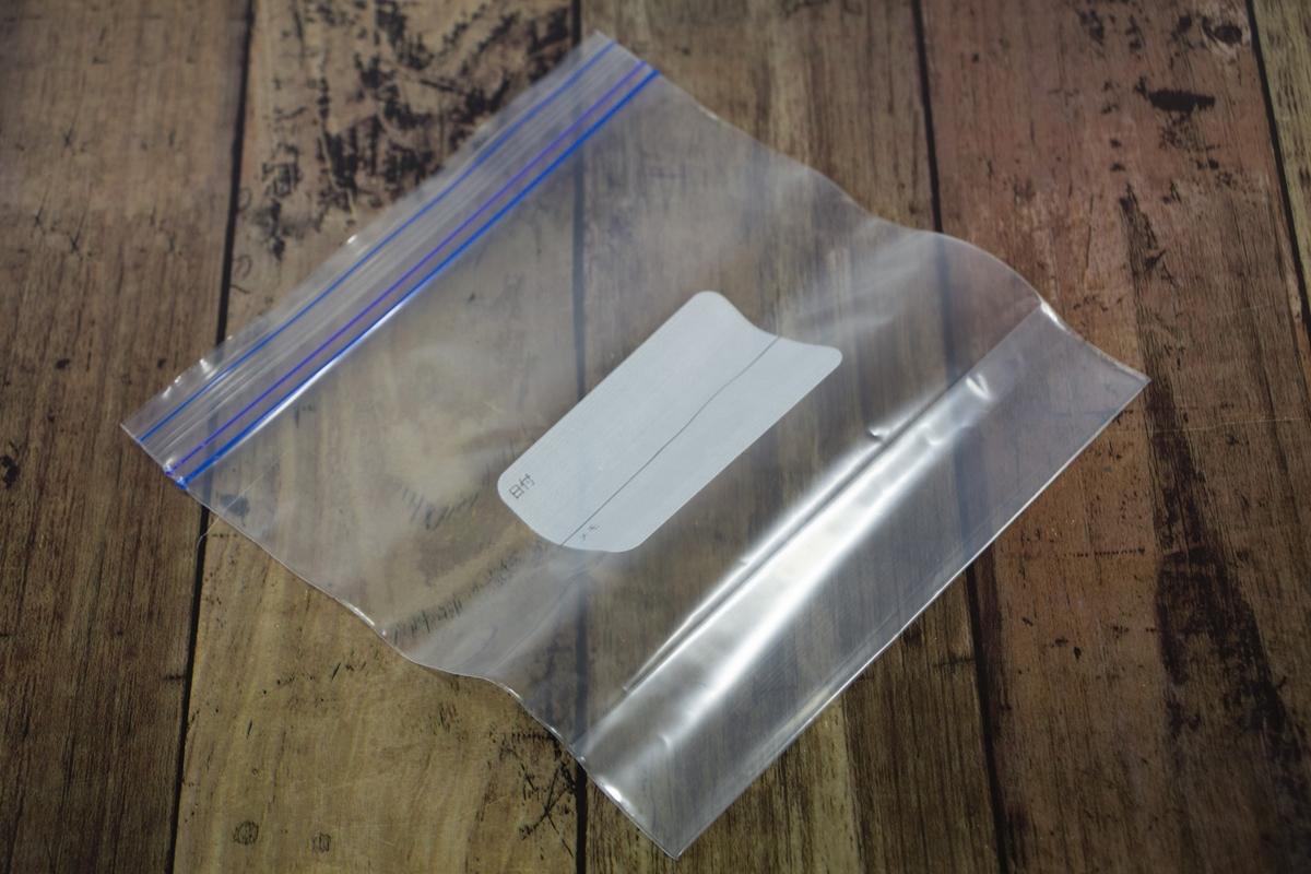 コーヒー豆の冷凍保存に便利なフリーザーバッグ