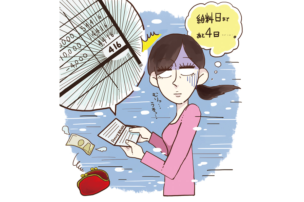 読者投稿「凍り付いた瞬間」10選【Reader's Voice vol.58】