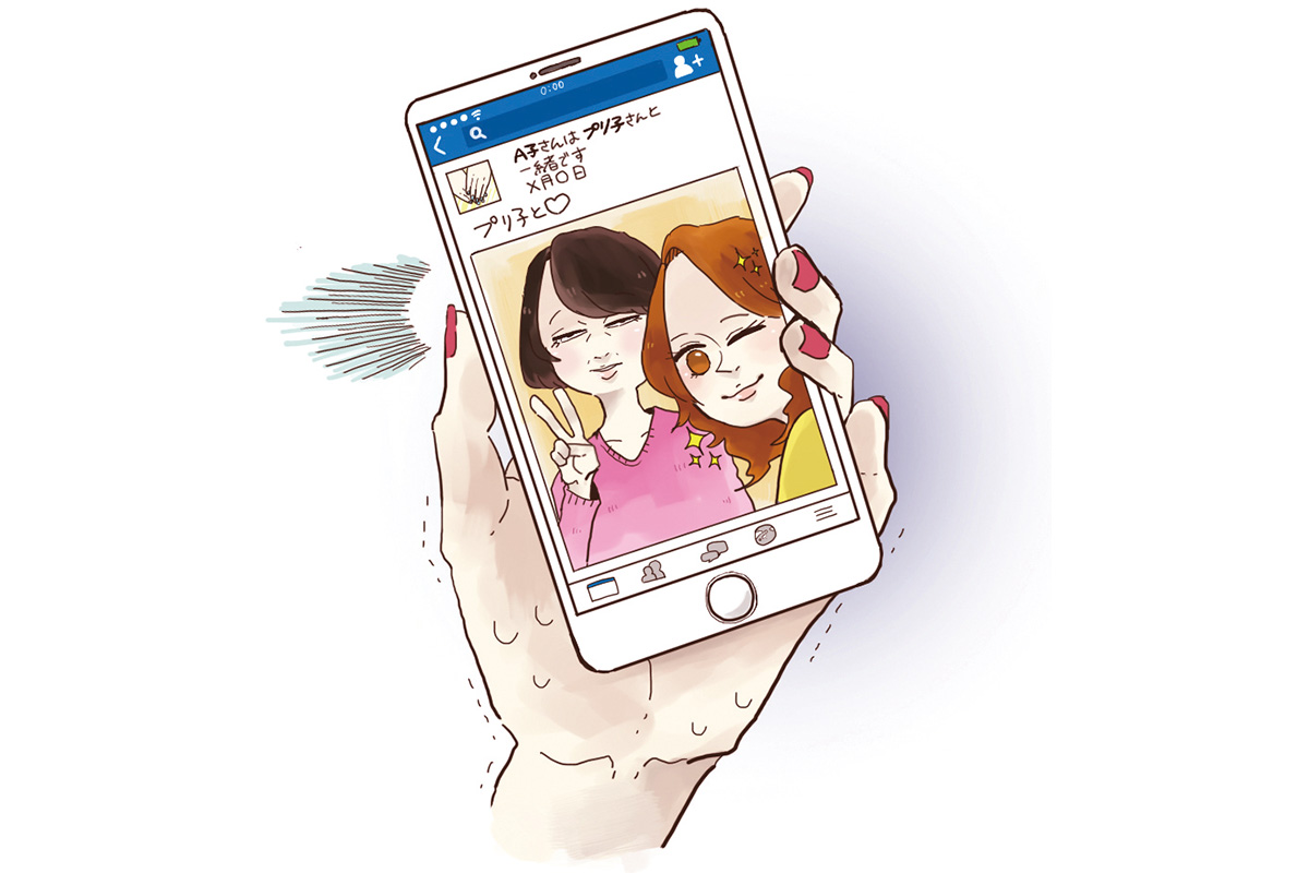 読者投稿「SNS事件簿」11選【Reader's Voice vol.59】