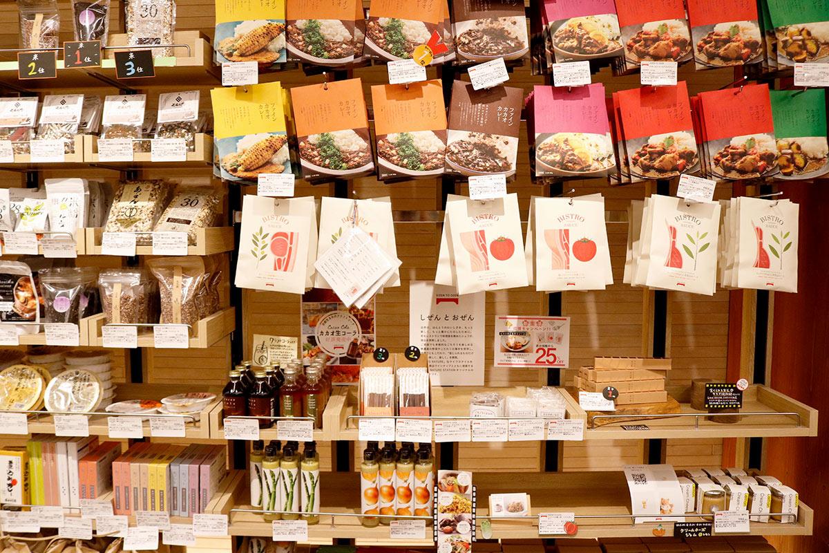 食品売場の一角