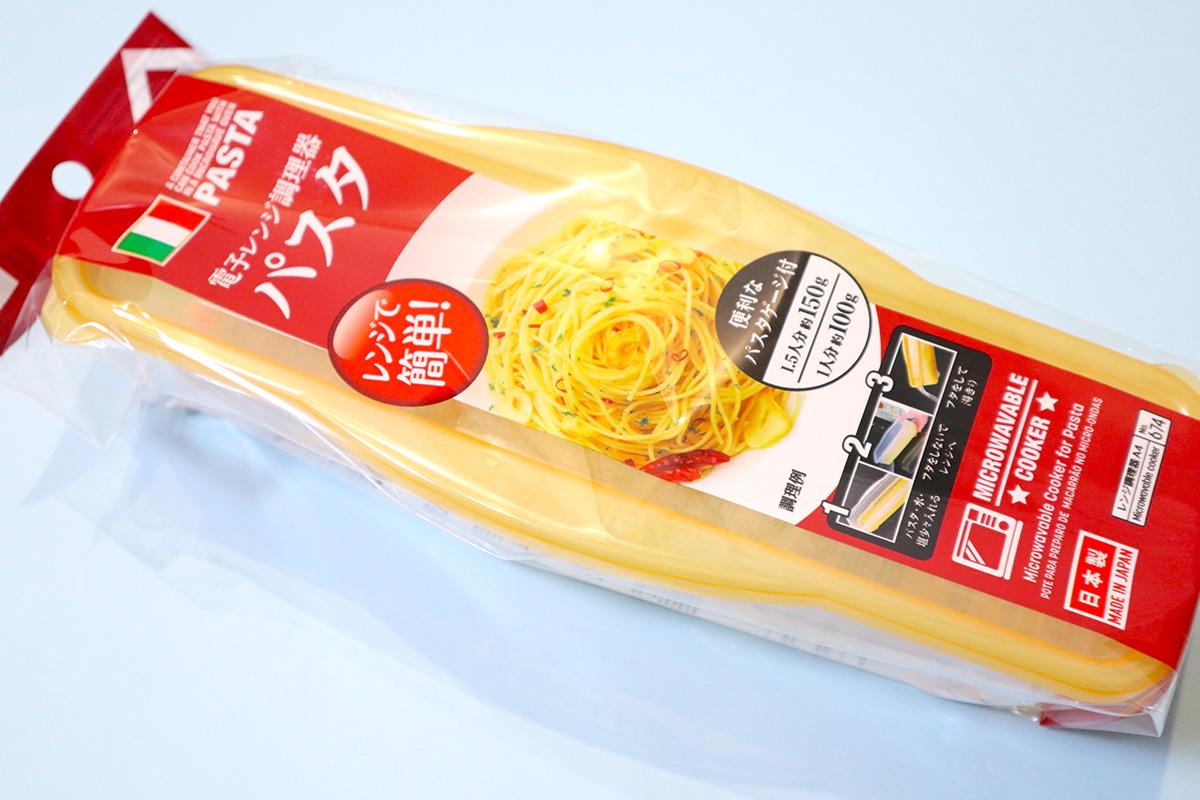 【ダイソー】おすすめキッチン用品7選!一人暮らしにも便利な自炊アイテム
