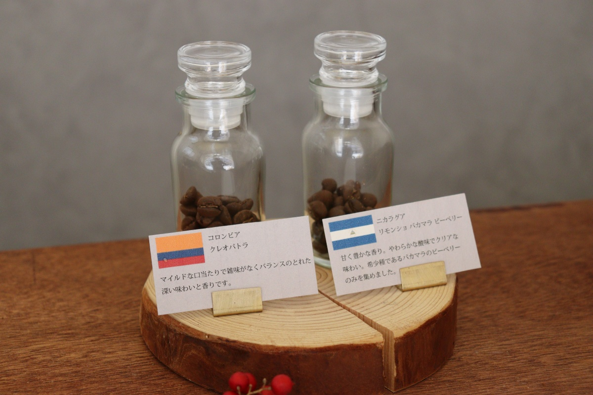 選べる2種類のコーヒー豆