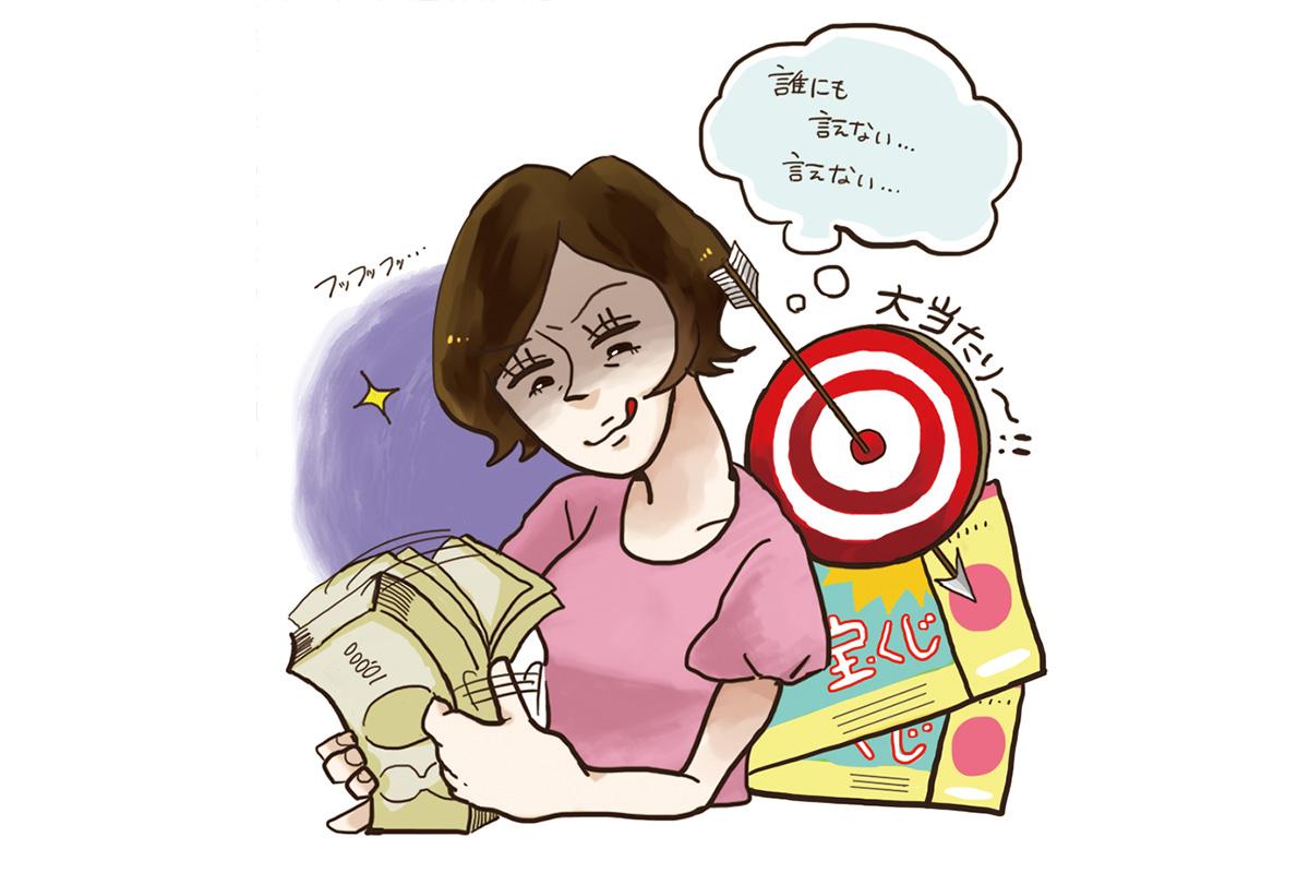 読者投稿「私の秘密」11選【Reader's Voice vol.60】