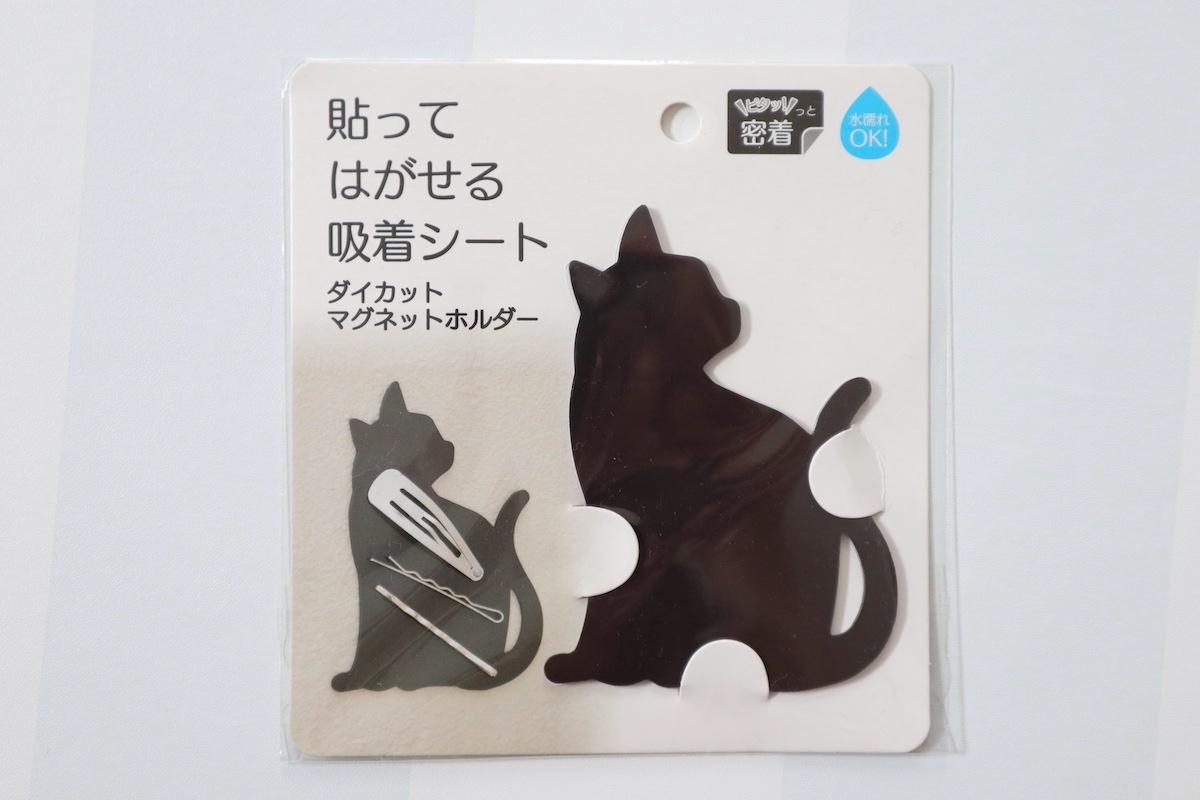 セリア「貼ってはがせる吸着シート ダイカットマグネットホルダー」(110円)