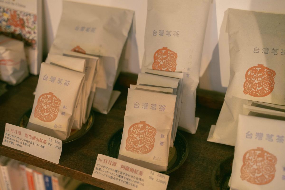台湾茶の個包装
