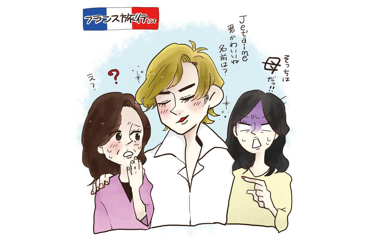 読者投稿「珍道中エピソード」12選【Reader's Voice vol.62】