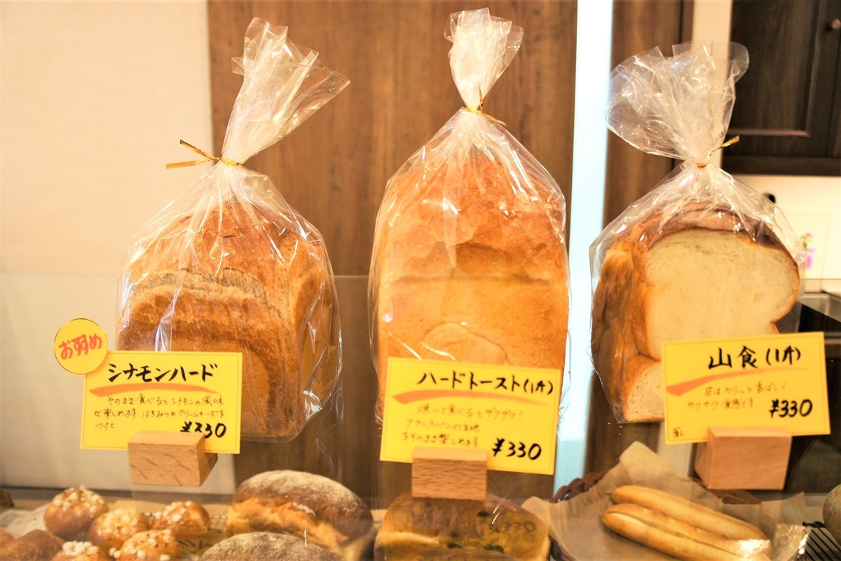 3種類の食パン